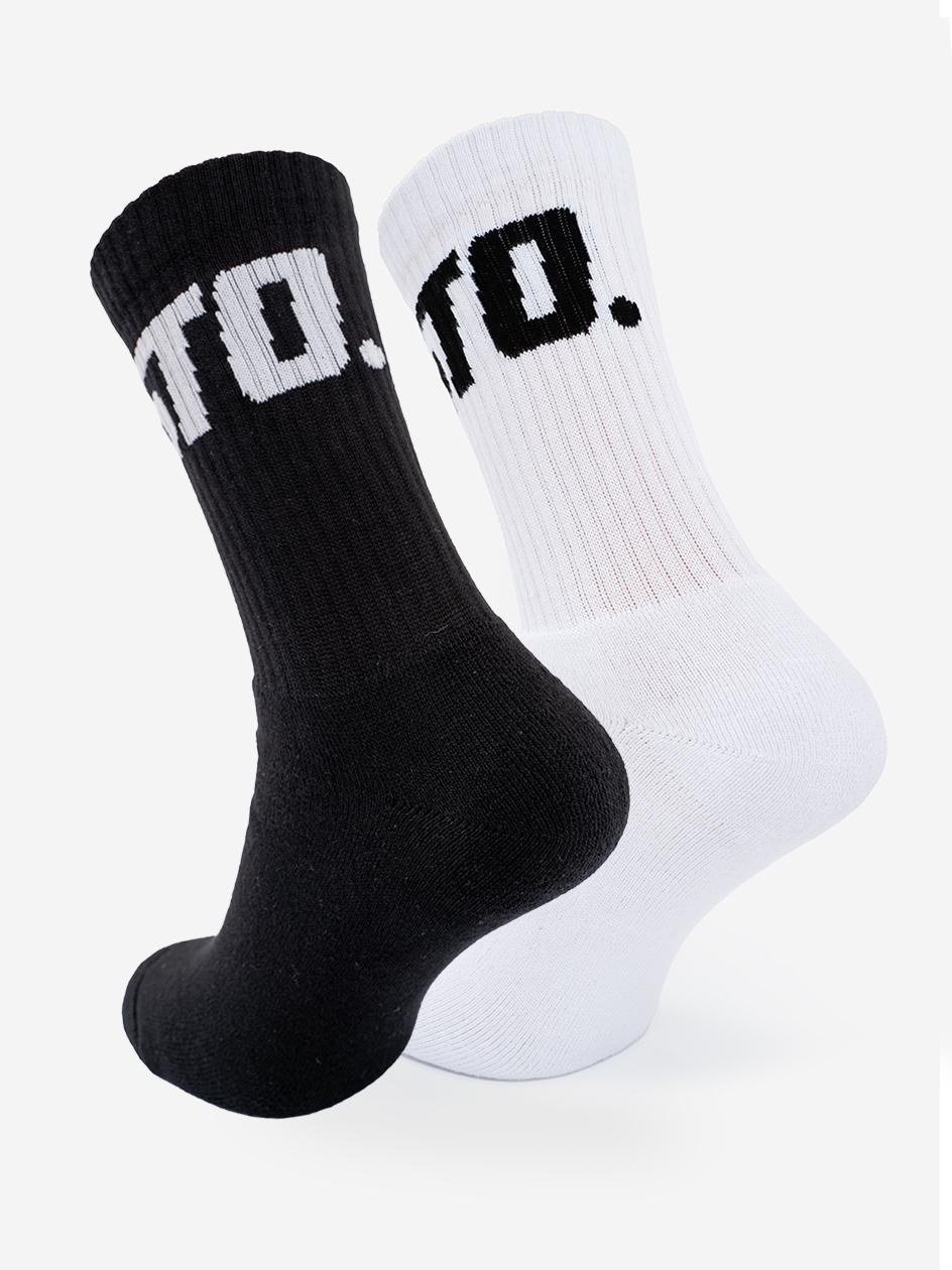Zestaw 2 Par Długich Skarpet Prosto Twins Białe / Czarne