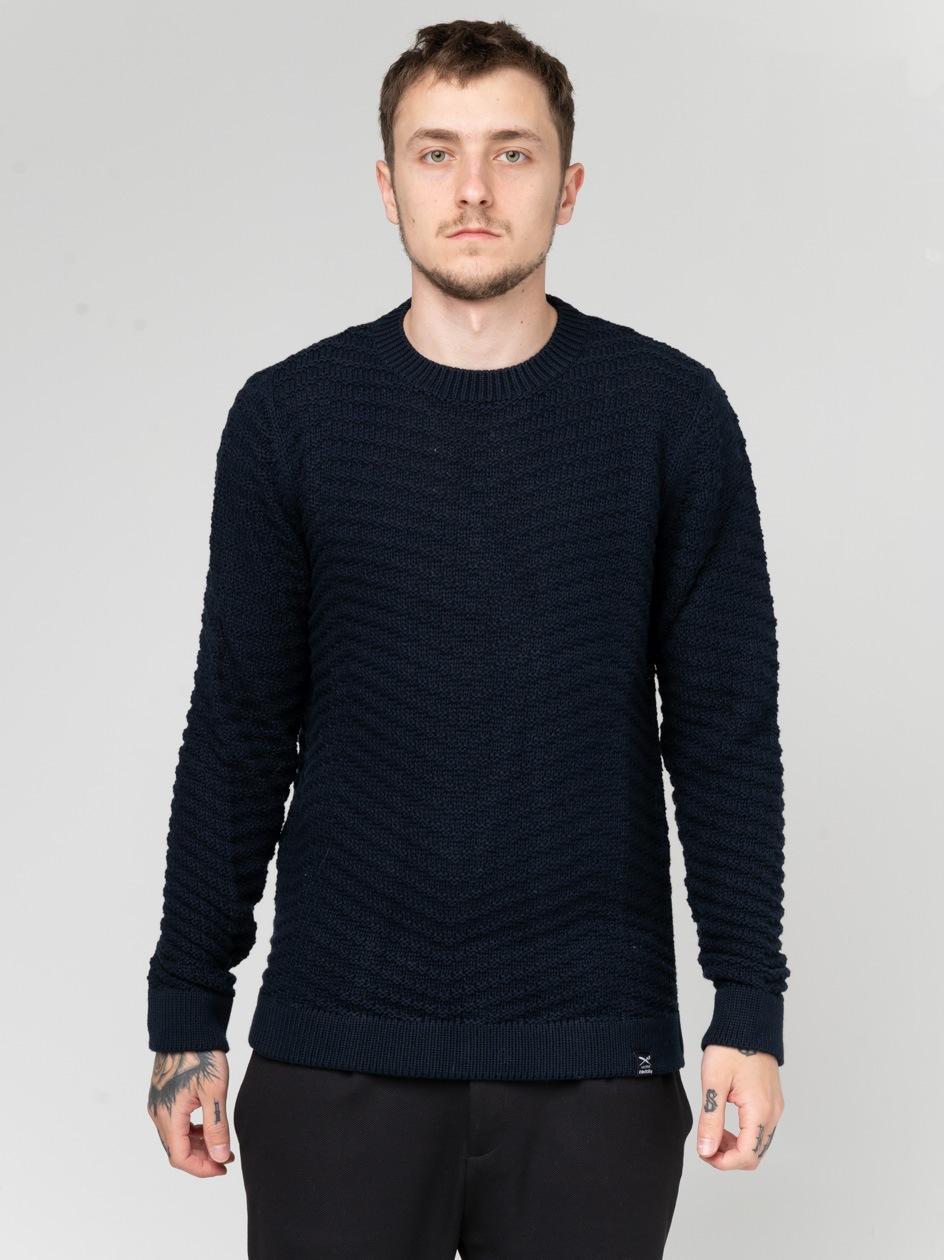 Sweter Iriedaily Wool Granatowy