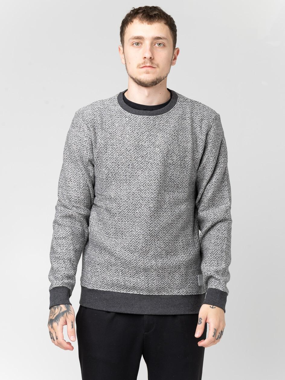 Sweter Iriedaily Basic Szary
