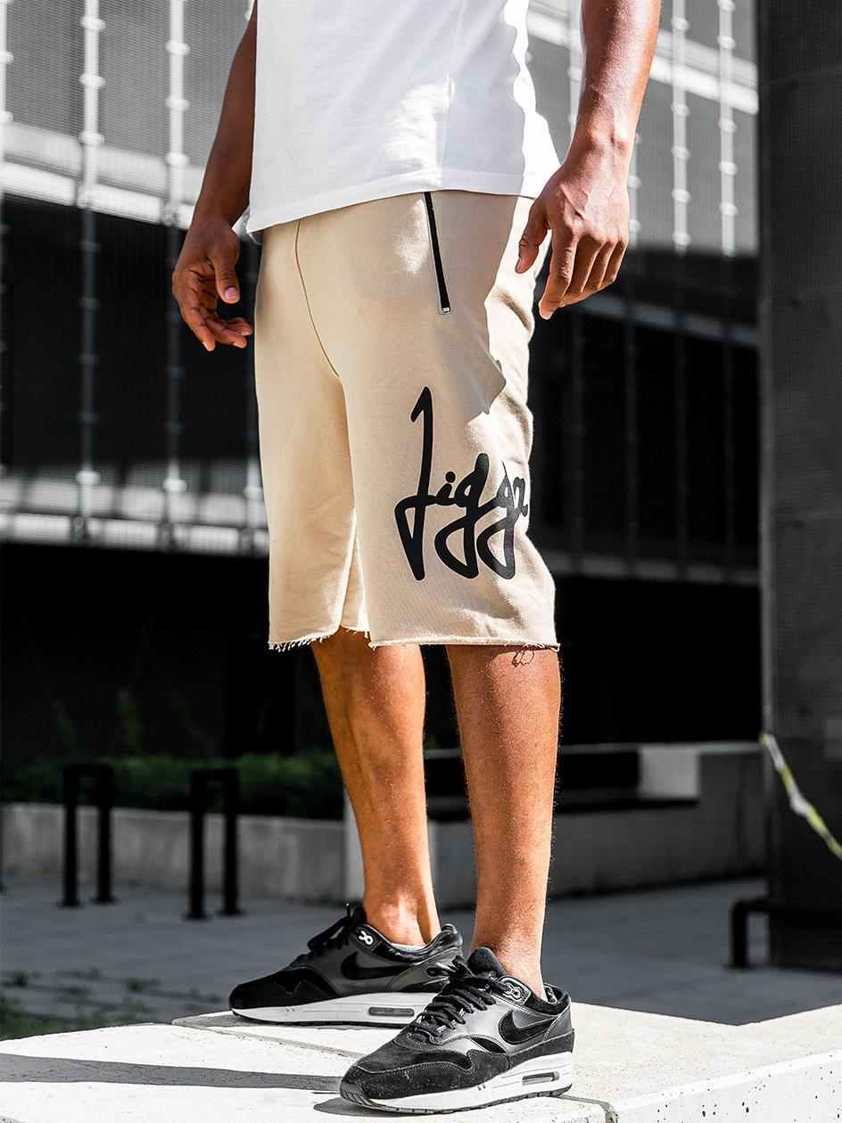 Signature Shorts Beige