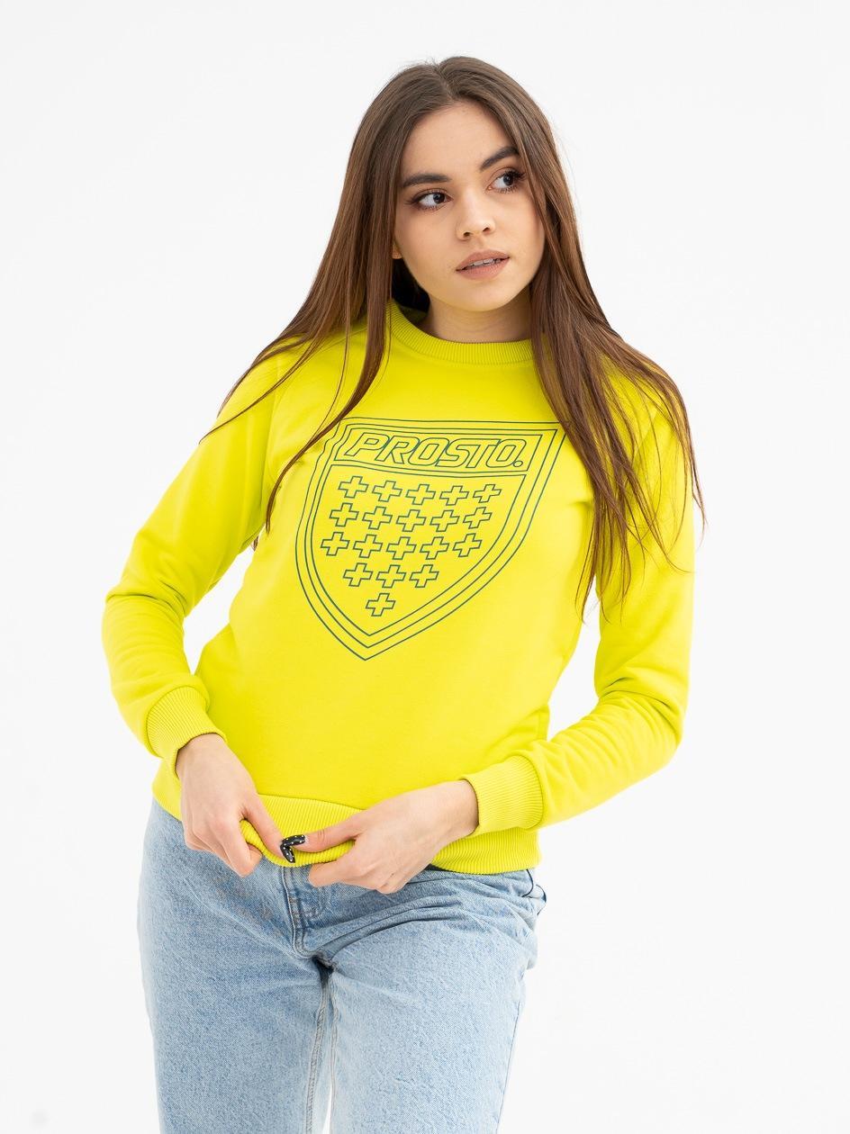 Damska Bluza Bez Kaptura Shal Limonkowa