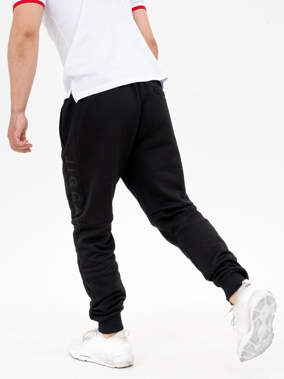 Spodnie Dresowe Jigga Wear Vertical Haft Czarne