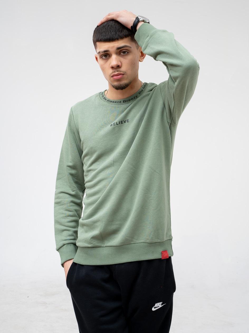 Bluza Bez Kaptura Breezy Round Neck Zielona