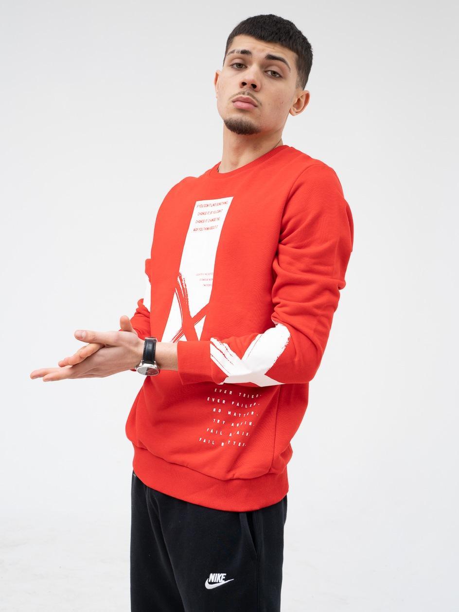 Bluza Bez Kaptura Breezy X Vertical Czerwona