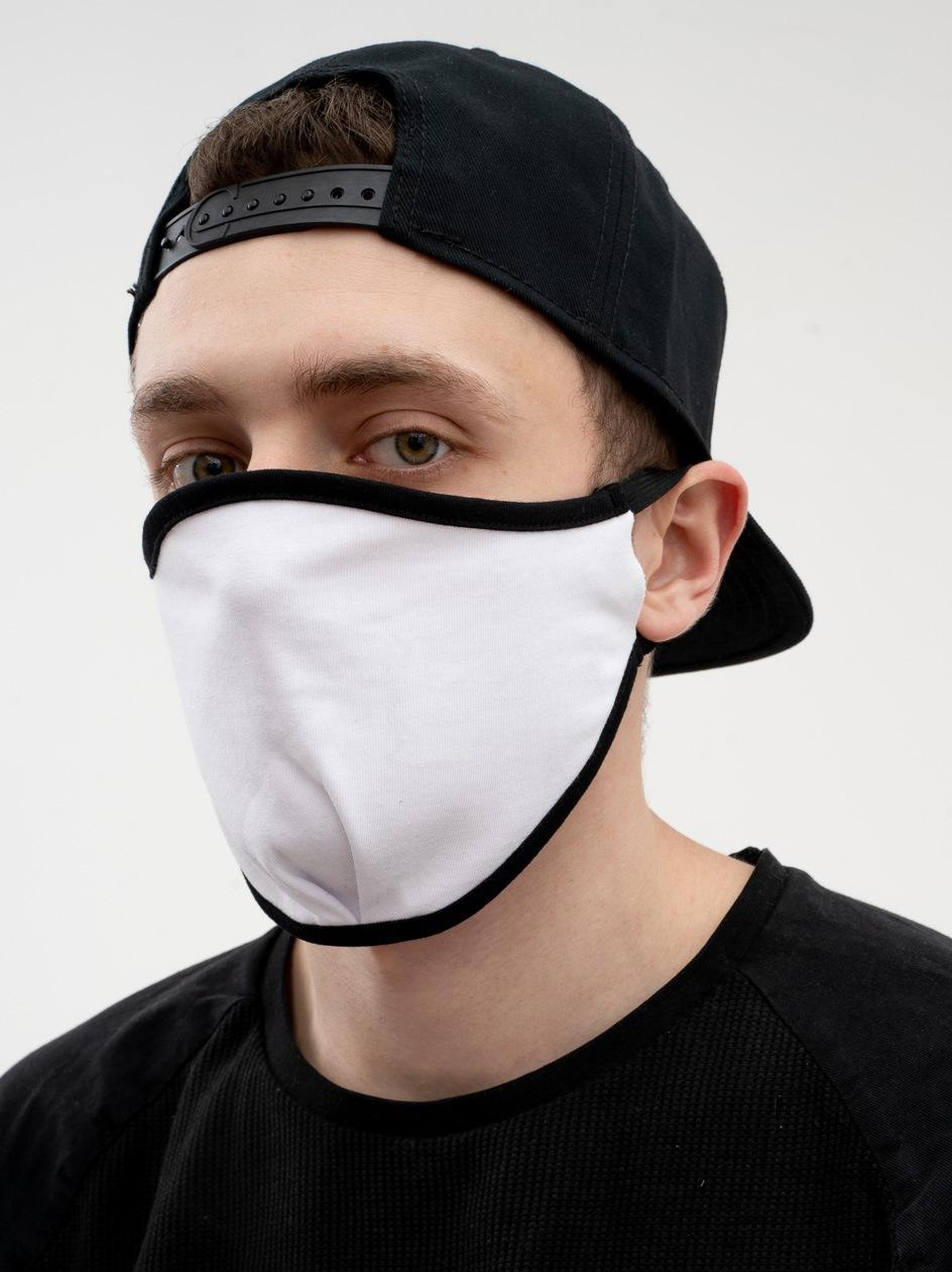 Maska Streetwearowa MyStars Base Biała / Czarna