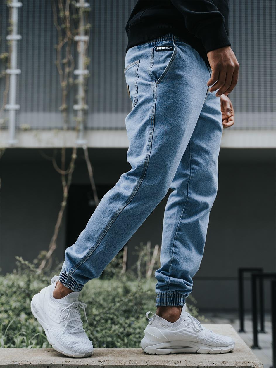 Spodnie Jeansowe Jogger Jigga Tab Jasne Niebieskie