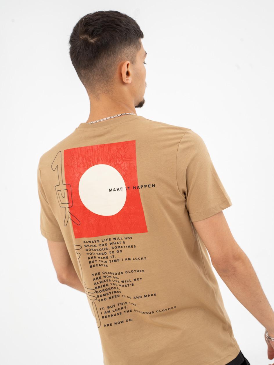 Koszulka Z Krótkim Rękawem Breezy Make It Happen Brązowa