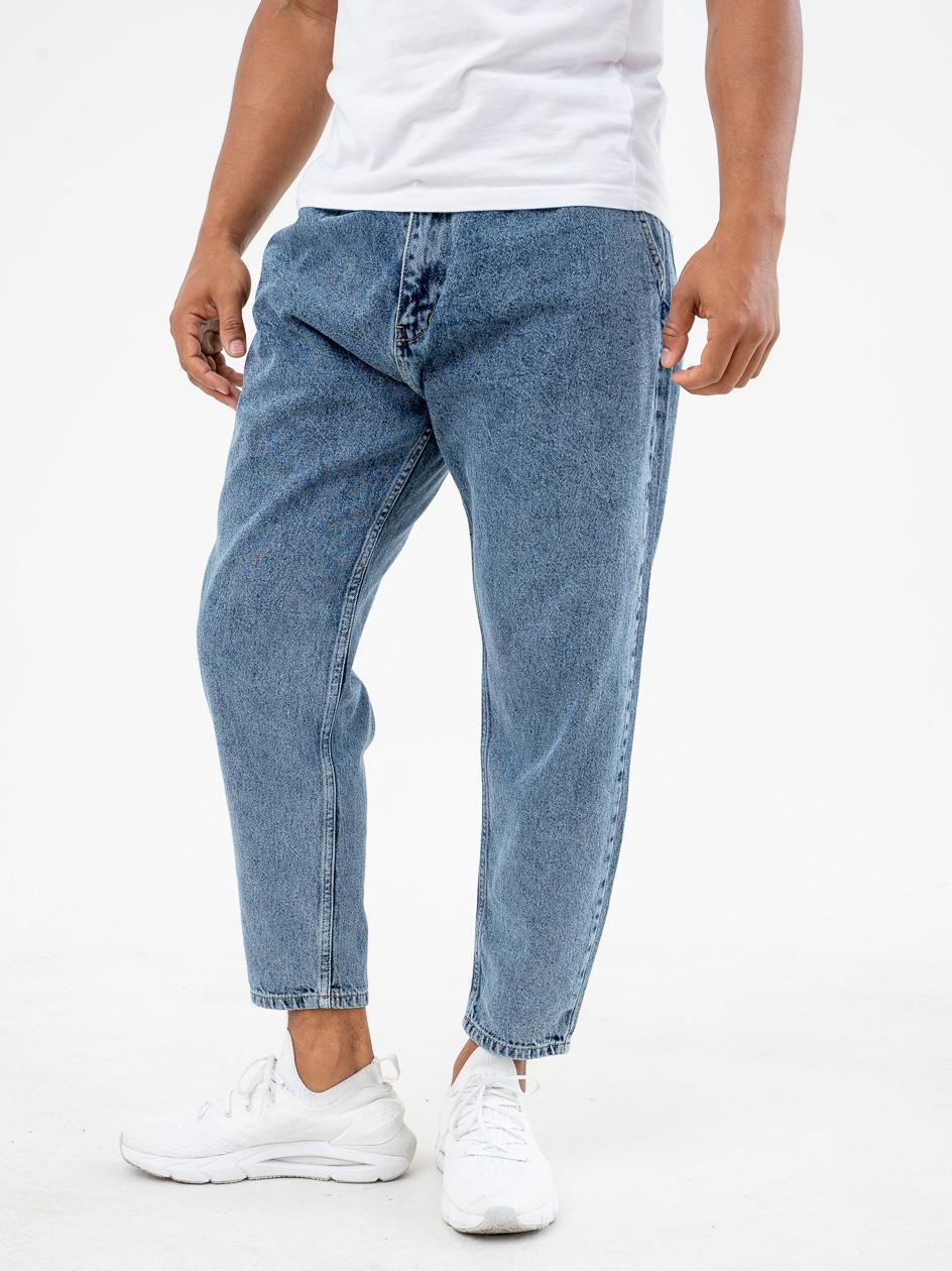 Spodnie Jeansowe Breezy Classic Niebieskie