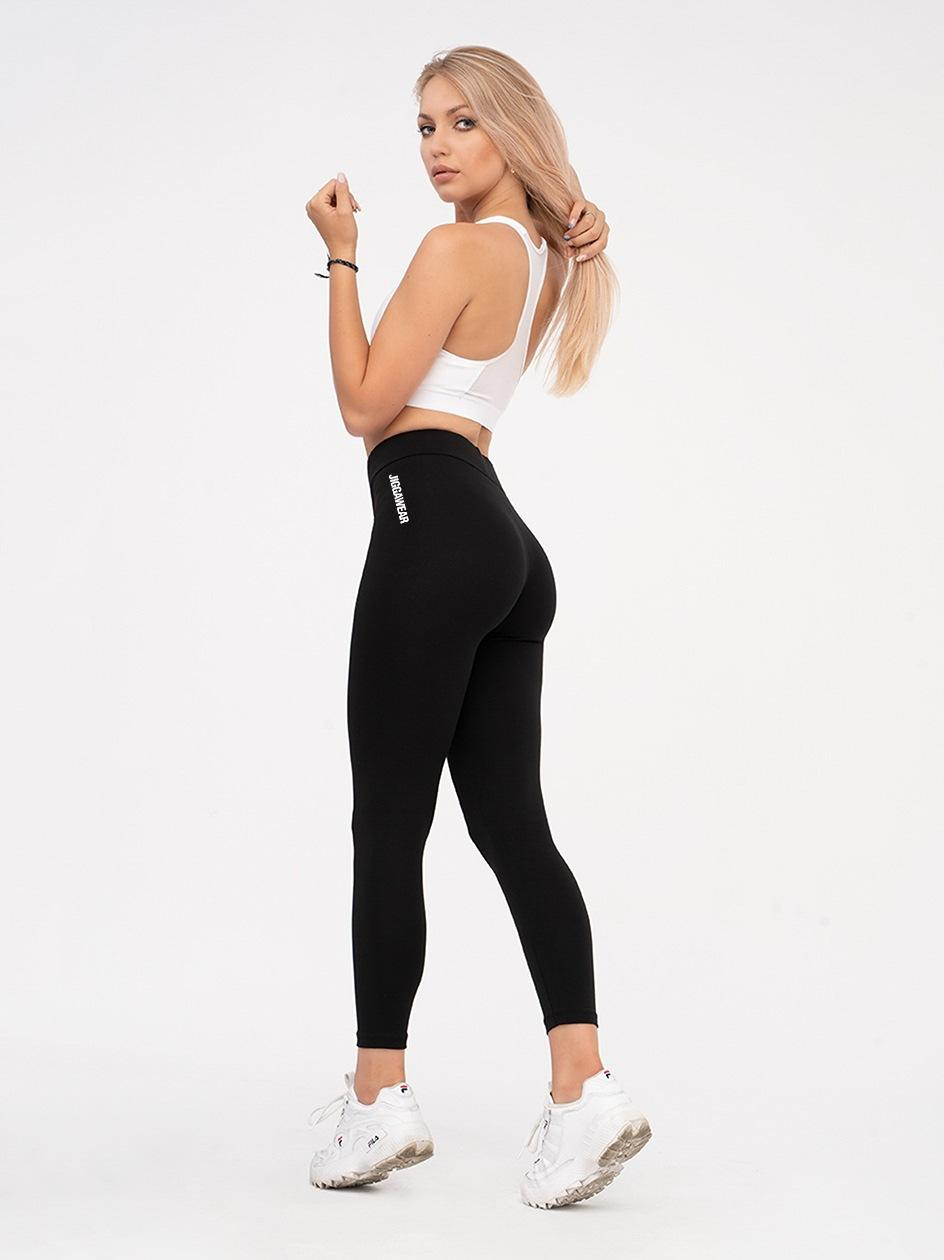 Legginsy Jigga Wear Vertical Name Czarne / Białe