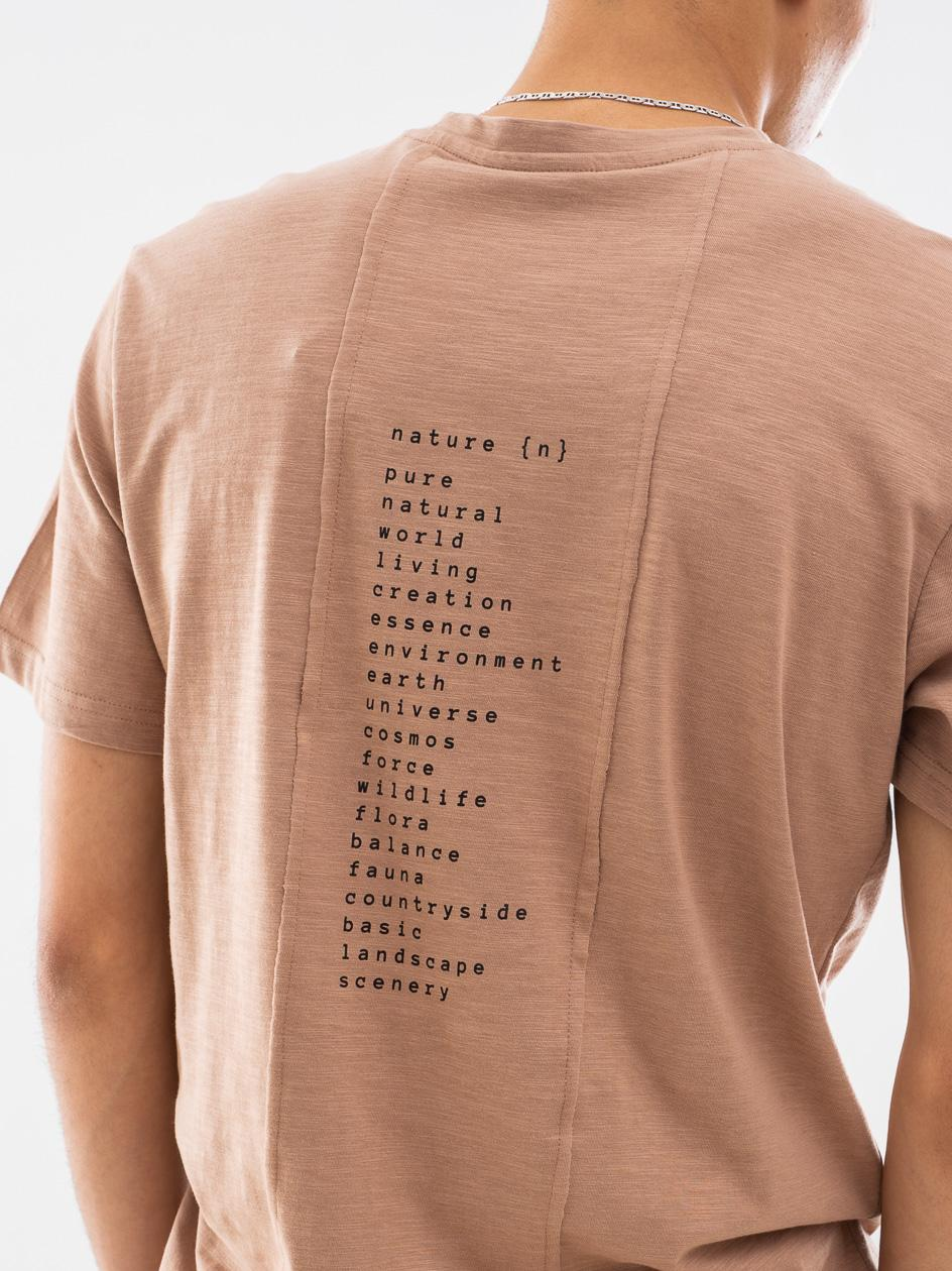 Koszulka Z Krótkim Rękawem Outhorn Nature Jasna Brązowa